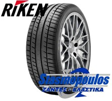 Ελαστικά 165/65R15 RIKEN ROAD PERFORMANCE