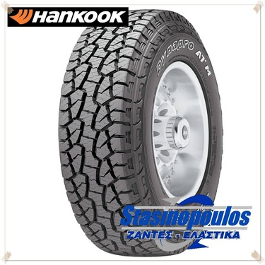 ΕΛΑΣΤΙΚΑ 205/80R16 HANKOOK RF10 DYNAPRO AT M
